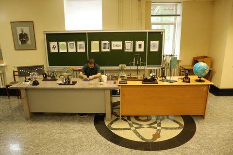 Учебно-научный центр занимательной науки