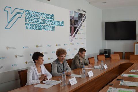 Пресс конференция Приемная кампания 2020 (1)