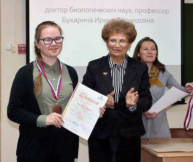 Тарасова Д.А.