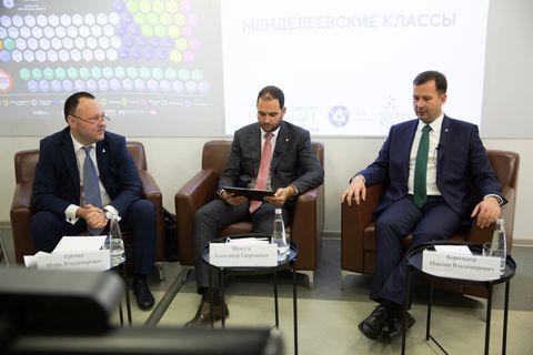 Представители РХТУ им. Д.И. Менделеева