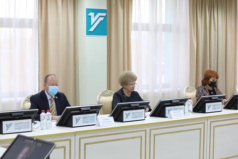 Форум пленарное заседание 6 октября 1