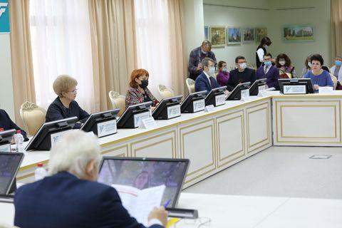 Форум пленарное заседание 6 октября 4