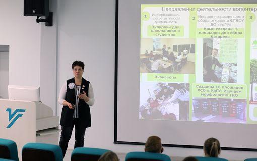 Презентация волонетрской лиги