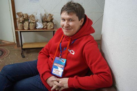 Стерхов Максим Александрович