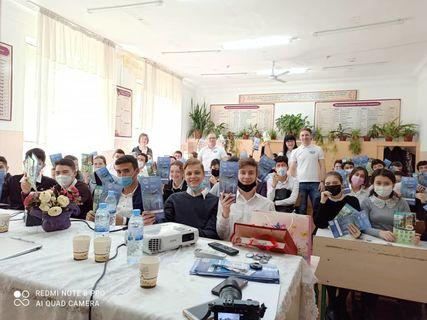 Безносова Узбекистан 05.04 3