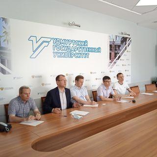 Рабочее совещание в УдГУ с промышленными предприятиями РФ