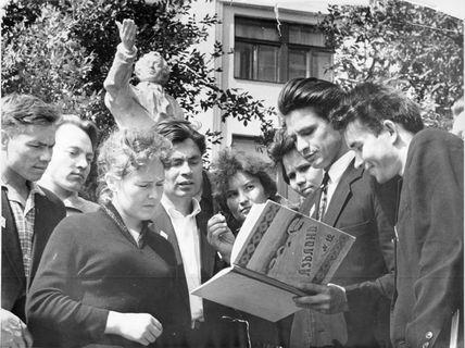 Литературный кружок, 1963 г.