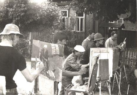Пленэр, 1985 г.
