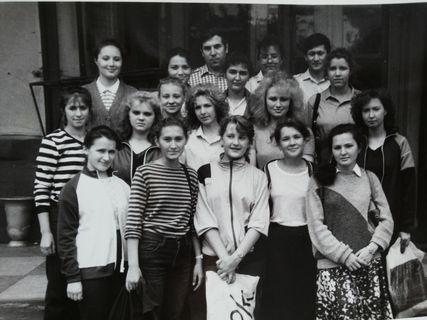 1 курс БХФ, отделение географии, БХФ, 1990 г.