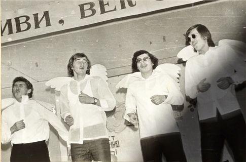 Посвящение первокурсников, 1975 г.