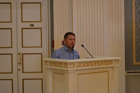 Эко-конференция (2)