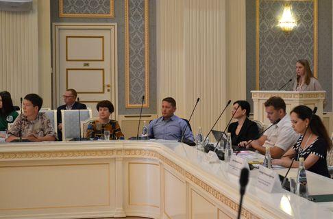 Эко-конференция (3)