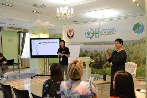 Эко-конференция (10)
