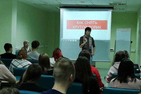 Elena Kraptchina s workshop ( УдГУ 4 U ) 2