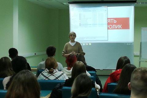 Elena Kraptchina s workshop ( УдГУ 4 U ) 4