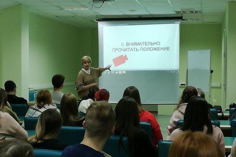 Elena Kraptchina s workshop ( УдГУ 4 U ) 5